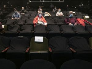 Ghost of Theatres Future